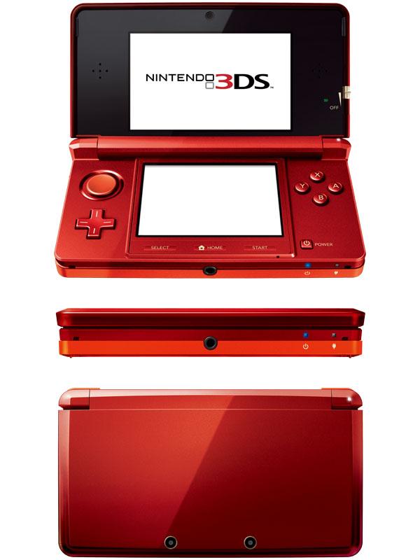 Nintendo 3DS | Lynk Former